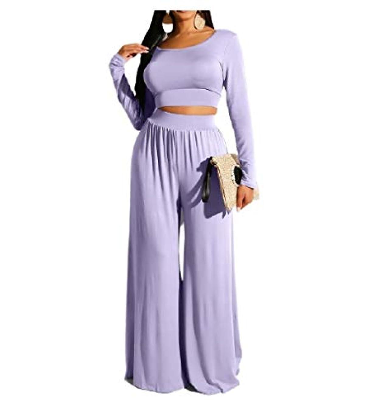 解釈気まぐれなサポートVITryst Women Casual Crop Top and Wide Leg Pants Jumpsuit 2 Piece Set