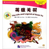 The Life and Legend of Guan Yu (The Chinese Library Series) (English and Chinese Edition)