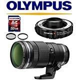 Olympus M 40-150mm f/2.8 Interchangeable PRO Lens (Black) w/ Olympus MC-14 1.4X Teleconverter, Filters, 32GB