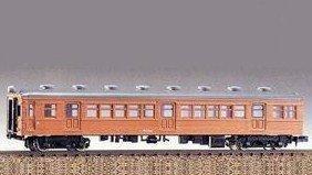 N gauge 151 Kuha 55 (unpainted body kit) Gauge 151