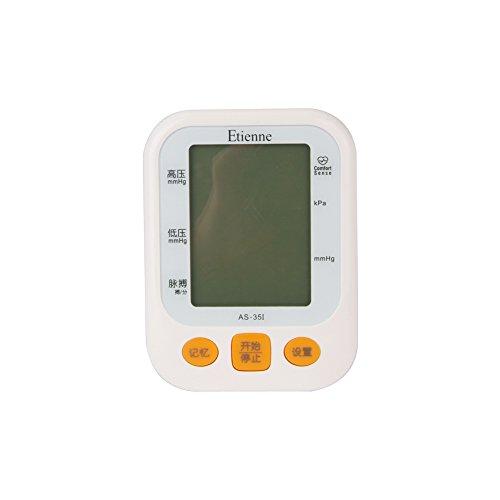 Dual Memory Blood Pressure Monitor - 9