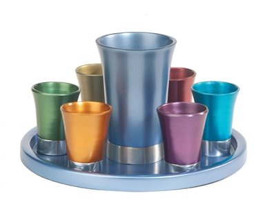 Yair Emanuel Multicolored Anodized Aluminum Kiddush Set with Tray (Marriage Blessing Plate)
