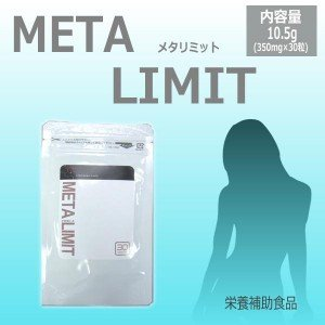メタリミット -META LIMIT- (5) B00UFH84T2 5