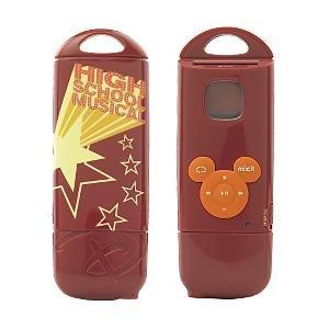 - Disney High School Musical Mix Stick MP3