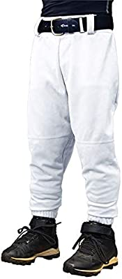 Easton Pro Pull-up Black Baseball Pants Size Youth 1