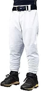Easton Youth Pro Pull Up Pant (XXS/Extra Extra Smal, White)