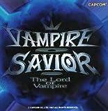 ヴァンパイア セイヴァー 〜カプコンゲーム サウンドトラック