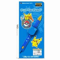 Pokemon Diamond and Pearl Pikachu Touch Stylus Pen For DS/DS Lite/DSi (Pokemon Center) (Dsi Official Pokemon Diamond)