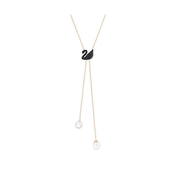 Swarovski Collar en Y Iconic Swan, negro, Baño en tono Oro Rosa Swarovski Collar en Y Iconic Swan, negro, Baño en tono Oro Rosa Swarovski Collar en Y Iconic Swan, negro, Baño en tono Oro Rosa