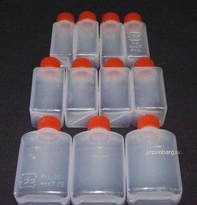 JapanBargain 2054 Spice Sauce Bottle Regular SpiceBottle ()
