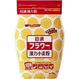 日清 小麦粉 フラワー(薄力粉) 1KG