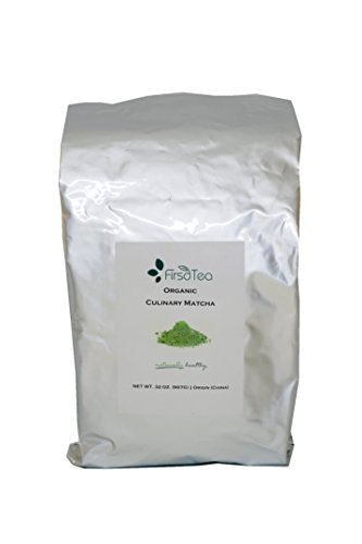Organic Matcha Green Tea Powder, Culinary Grade, 32 oz (2lbs)