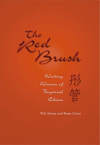 The Red Brush: Writing Women of Imperial China (Harvard...