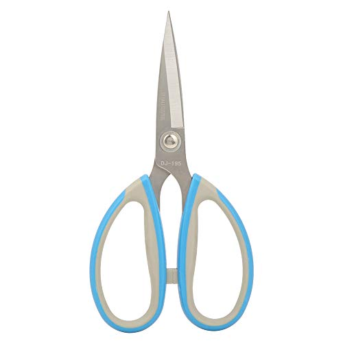 Scissors, Stainless Steel Scissors with ABS Plastic Handle Household Office Sewing Fabric Dressmaking Cutting Scissors ()