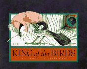King Of The Birds, The by Millbrook Press (Image #1)