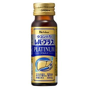 ハウスウェルネス ウコンの力 レバープラス プラチナ 50ml瓶×30本入   B07HGPCF5C