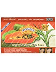 - Asantee Papaya and Rice Milk Skin Whitening Facial Bar Soap 125 grams