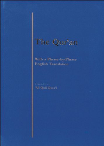Read Online By Author The Qur'an: With a Phrase by Phrase English Translation (2 Blg) pdf epub