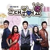 [CD]あなた、笑って 韓国ドラマOST