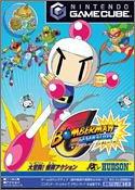 Bomberman Generation [Japan Import]