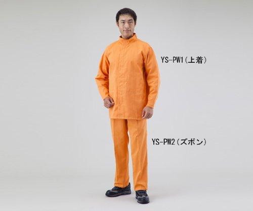 1-2603-03耐熱耐切創作業服YS-PW2(ズボン)LL B07BDQH3RM