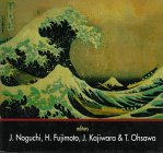 Geometric Complex Analysis : Kanagawa, Japan 19 - 29 March 1995, , 9810224397