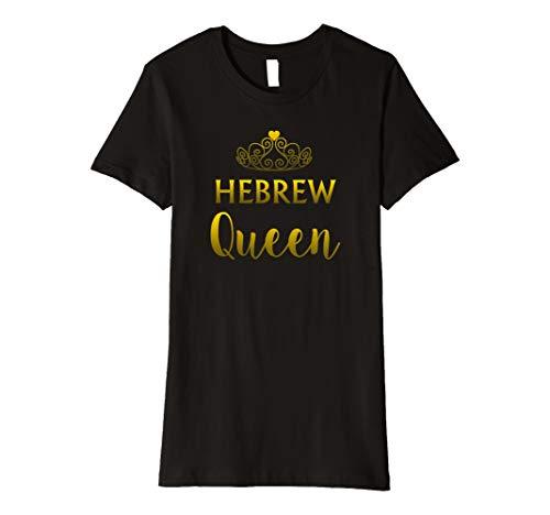 Hebrew Queen Hebrew Israelite Gift With Crown Premium T-Shirt