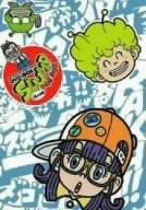 Dr.スランプ アラレちゃん ほよよ編BOX(限定版)