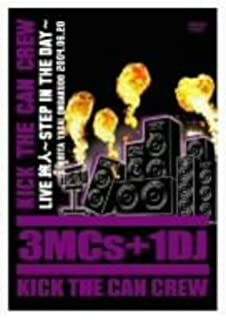 amazon co jp live at 武道can dvd dvd ブルーレイ kick the can