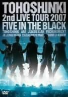 東方神起 / 2nd LIVE TOUR 〜Five in the Black〜[限定版]