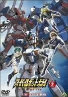 スーパーロボット大戦 ORIGINAL GENERATION THE ANIMATION 第2巻