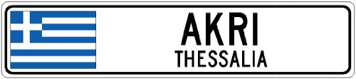 akri-thessalia-greece-flag-city-sign-6x24-quality-aluminum-sign