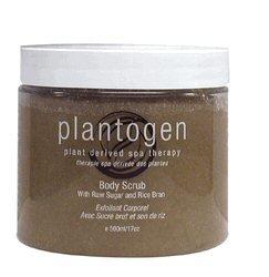 Plantogen Skin Care