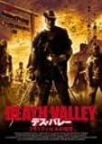 デス・バレー~ブラッディ・ビルの復讐~ [DVD]