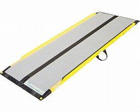 【車椅子用スロープ】車いす用スロープ 段ないス ◆ 長さ175cm [628-060] B00H7Y2E9M