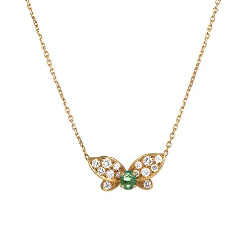 Van Cleef & Arpels Yellow Gold Diamond and Emerald Butterfly Pendant Necklace (First Van Cleef And Arpels Gift Set)
