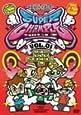 スーパーチャンプル vol.1 [DVD]