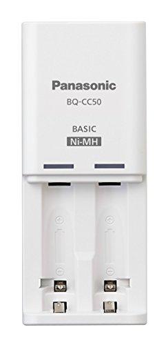 Panasonic eneloop bq-cc50asba individual Cargador de batería con 2luces LED de indicador de carga, color blanco