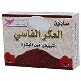 Alaker Fassi Soap, Kuwait Shop, 100g