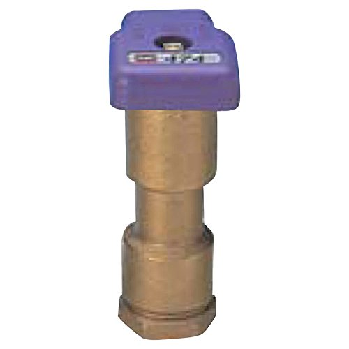 Toro 100-2SLLVC Effluent Quick Coupler with Lavender Vinyl Cover, 1''