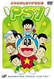 バカリズムライブ特別編 PS7 [DVD]