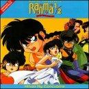 Ranma 1/2: Nihao My Concubine