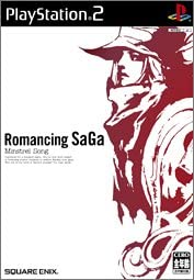 [Co2KY][PS2]Romancing Saga Minstrel Song[JPN]