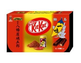 Japanese Kit Kat - Red Papper Chocolate Box 5.2oz (12 Mini Bar)