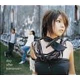 ユリノハナ(DVD付)