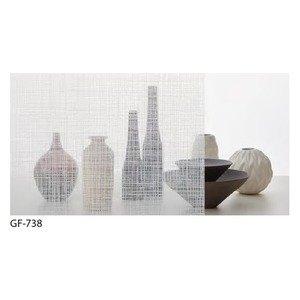 ファブリック 飛散防止ガラスフィルム サンゲツ GF-738 92cm巾 9m巻 B07PDB1NHB