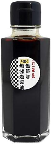 コトヨ醤油醸造元 限定 無添加・無濾過醤油 100ml×1本