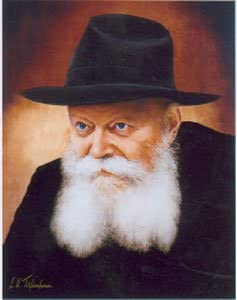"""""""Lubavitcher Rebbe"""" Wood Backed Painting By Tiefenbrun Art Collection"""