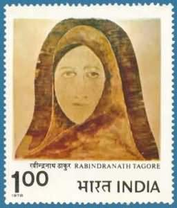 - Sams Shopping Modern India Paintings - Rabindranath Tagore Painting Head Rs 1 Stamp