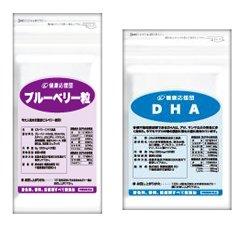(お徳用6か月分)瞳すっきりセット ブルーベリー + DHA 6袋&6袋セット (DHAEPAカシスルテイン配合) B0078J5UHY 6袋  6袋